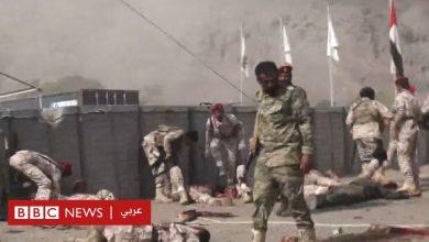 Photo of الحرب في اليمن: هجوم للحوثيين على عرض عسكري في عدن يقتل 32 شخصا