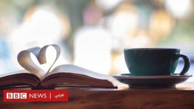 Photo of العلاج بالقراءة: هل تحسن قراءة الكتب الصحة العقلية والذهنية للفرد؟