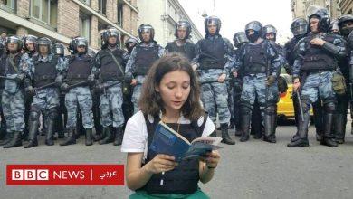 Photo of أولغا ميسيك: فتاة روسية معارضة للرئيس بوتين تصبح رمزا للمقاومة