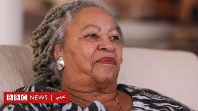 Photo of توني موريسون: روايات عن الحب والشفقة ومعاناة السود توجتها بنوبل