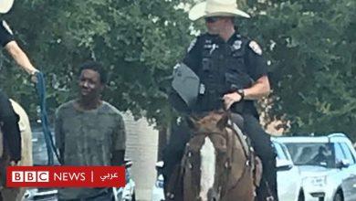 "Photo of شرطة ولاية تكساس تعتذر عن ""جر"" رجل أسود بحبل بعد اعتقاله"