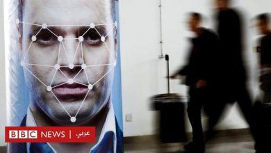 Photo of فيسبوك أمام القضاء بشأن تكنولوجيا التعرف على الوجوه