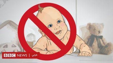 Photo of جمعات مناهضة الإنجاب : أناس يطالبوننا بالتوقف عن إنجاب الأطفال
