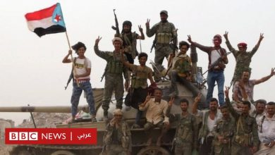 Photo of الحرب في اليمن: السعودية تدعو طرفي النزاع في عدن لاجتماع عاجل في الرياض