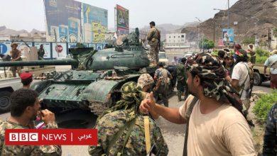 Photo of حرب اليمن: هل اصطدمت حسابات الإمارات والسعودية؟