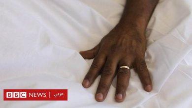 Photo of تنزانيا تنشر أسماء الرجال المتزوجين للحد من الخيانة