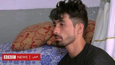 Photo of أفغاني يتحدث عن مأساته بعدما حول تفجير انتحاري حفل زفافه إلى مأتم