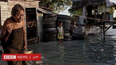 Photo of جزيرة يواجه سكانها مخاطر الغرق بسبب التغير المناخي