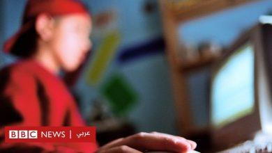 Photo of التحرش الإلكتروني بالإطفال