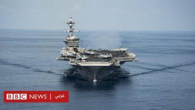 Photo of هل تستمر الهيمنة العسكرية الأمريكية في آسيا مع تقدم القوة الصينية الصاعدة؟