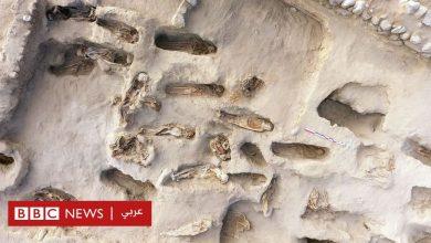 "Photo of اكتشاف مقبرة جماعية لأطفال قتلوا ""لاسترضاء الآلهة"" في بيرو"
