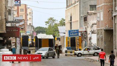 """Photo of القتال في عدن: القوات الموالية لحكومة هادي """"تسيطر على مطار المدينة والقصر الرئاسي"""""""