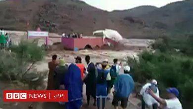 Photo of بالفيديو: فيضانات تجتاح المغرب وتودي بحياة 7 أشخاص