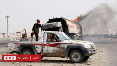Photo of حكومة اليمن تتهم الإمارات باستهداف قواتها في عدن