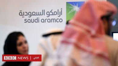 Photo of الغارديان: هل تفضل أرامكو السعودية بورصة طوكيو على بورصة لندن؟