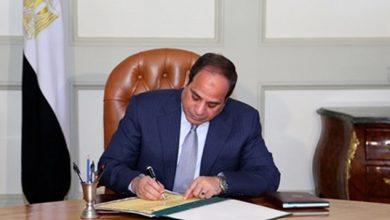 Photo of السيسي يوافق على قرض من البنك الدولي