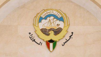 Photo of «مجلس الوزراء»: تكليف «الأشغال» باتخاذ الإجراءات الوقائية لتلافي حوادث الأمطار والسيول مستقبلا