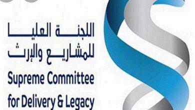 Photo of المشاريع والإرث سجلات طبية إلكترونية لعمال مشاريع مونديال قطر