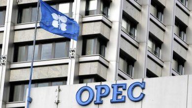 Photo of «أوبك» تخفض توقعاتها لطلب النفط في 2020