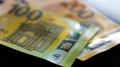 Photo of اليورو يستقر قبيل اجتماع المركزي الأوروبي