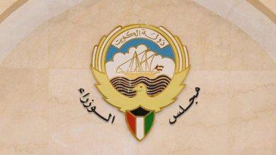 Photo of مجلس الوزراء إجراء التحقيقات بشأن تحليق طائرة مسيرة في مناطق ع..