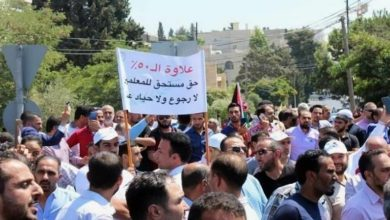 Photo of الأردن .. لا بوادر حل لازمة اضراب المعلمين