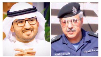 Photo of المحامي العصفور: الحكم بتعويض الشيخ مازن الجراح 5001 د.ك