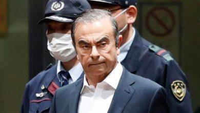 Photo of الإعلان عن موعد محاكمة كارلوس غصن