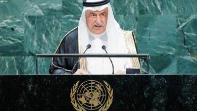 Photo of السعودية هجمات أرامكو النكراء انتهاك صارخ للقانون الدولي