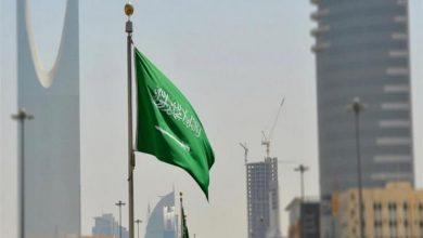 Photo of السعودية تبدأ إصدار تأشيرات سياحية للمرة الأولى