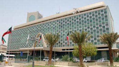 Photo of بلدية الجهراء إصدار معاملة هندسية أغسطس الماضي