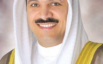 Photo of الكويت تستضيف المؤتمر المصرفي