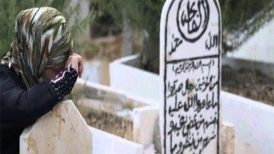 Photo of بالفيديو كيف يشعر المتوفى بمن   جريدة الأنباء
