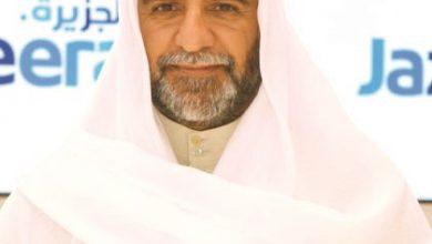 Photo of بودي الجزيرة تخطط لتسيير رحلات تربط | جريدة الأنباء