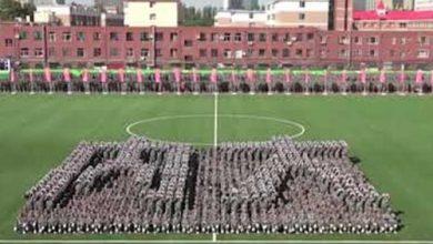Photo of بالفيديو.. عرض مذهل لطلاب صينيين خلال التحضيرات ليوم التعليم