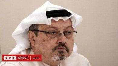 Photo of جمال خاشقجي: عام على مقتله .. كيف تطورت كرة الثلج؟