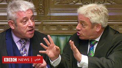 Photo of ما هو دور رئيس مجلس العموم في بريطانيا وكيف ينتخب؟