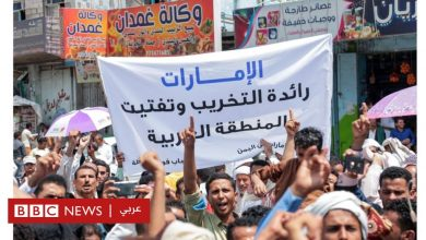 """Photo of اليمن بين """"صواريخ الإمارات"""" و""""سكاكين تنظيم الدولة"""""""