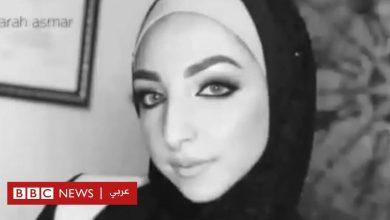 Photo of وفاة إسراء غريب : الجدل حول جرائم الشرف مستمر