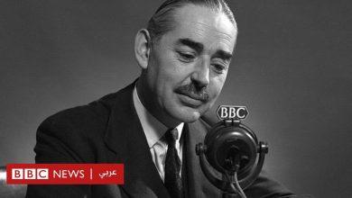 Photo of أدوار سرية أدتها بي بي سي في الحرب العالمية الثانية
