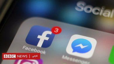 Photo of فيسبوك يؤكد تسرّب أرقام هواتف ملايين المستخدمين