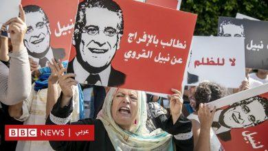 "Photo of فاينانشال تايمز: ""برلسكوني تونس"" يخوض انتخابات الرئاسة من وراء القضبان"