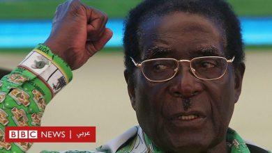 Photo of روبرت موغابي: وفاة رئيس زيمبابوي السابق
