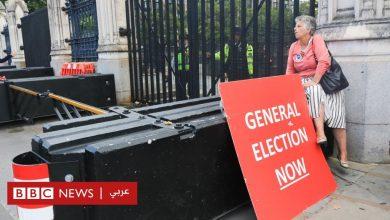 Photo of أزمة بريكست: هل سيتوجه البريطانيون إلى صناديق الاقتراع في الشهر المقبل؟