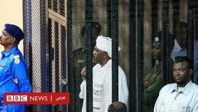 "Photo of عمر البشير كان معه ""مفتاح غرفة في القصر الرئاسي بها ملايين الدولارات"""