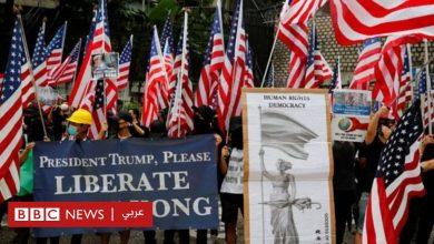 Photo of احتجاجات هونغ كونغ: المحتجون يناشدون ترامب التدخل لإنقاذ بلادهم