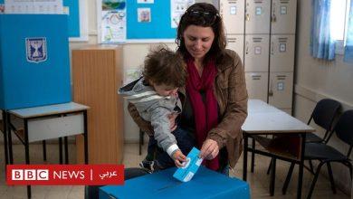 Photo of الانتخابات الإسرائيلية: أبرز خمس معلومات تحتاج إلى معرفتها عنها
