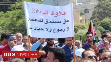 Photo of مليونا طالب أردني خارج المدارس بسبب إضراب المعلمين