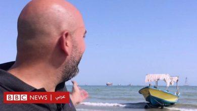 Photo of فريق بي بي سي ينطلق من بندر عباس في إيران بحثاً عن الناقلة البريطانية المحتجزة