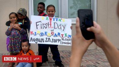 Photo of العام الدراسي: لماذا يبدأ في شهر سبتمبر/ أيلول؟